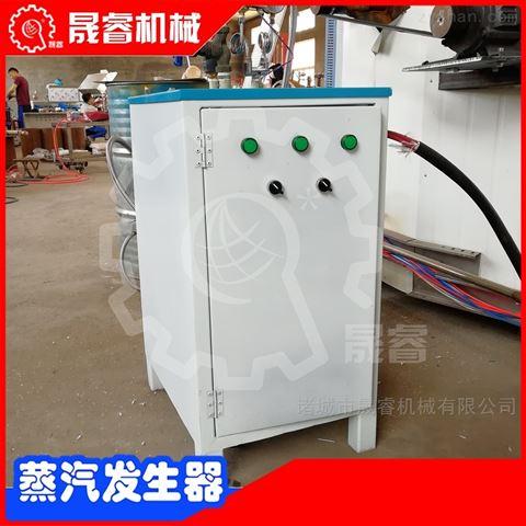 供應食品機械配套蒸汽發生器技術維修支持