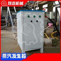晟睿電加熱蒸汽發生器