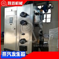 供應精釀啤酒配套生物質蒸汽發生器安裝調試
