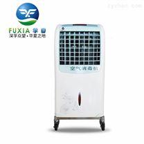 移动式多功能空气净化消毒机JY-150