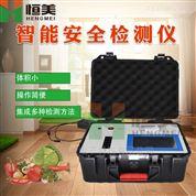 多功能食品檢測儀器HM-G1200