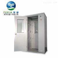 FLB-1C廠家直銷雙人單吹風淋室FLB-1C