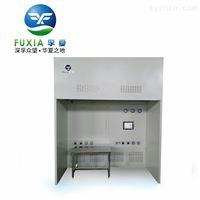 JSJ-1800GMP製藥專用JSJ-1800型負壓稱量室