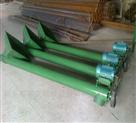 管式绞龙输送机-管式不锈钢粮食提升机 质量保证