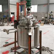 小型電加熱反應釜