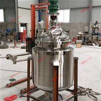 小型电加热反应釜