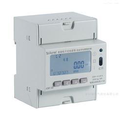 ADM130安科瑞学生宿舍用电管理终端三路单相电子式