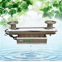 生活饮用水处UV紫外线杀菌消毒器 可定制