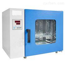 鼓風干燥箱DHG-9073A/上海賀德臺式電熱恒溫鼓風干燥箱