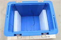 现货热销医用冷藏箱保温箱20L/50L/80L