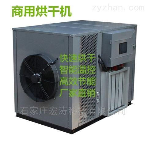 花生热泵烘干机 五香花生米烘干设备厂家