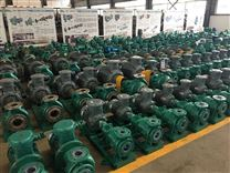 CQB65-40-250氟塑料化工磁力泵