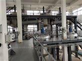佛山电磁加热反应釜机械密封反应锅化工厂