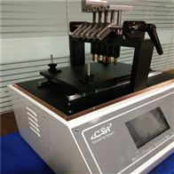 CSI-73五指刮擦测试仪--五指塑料