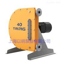 YM40 国产软管泵