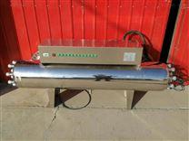 過流式水處理殺菌器-不銹鋼304材質消毒器