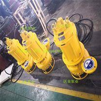 潜水式渣浆泵厂家
