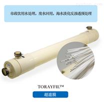 HFU-2020中空纤维超滤膜滤芯通量