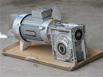 NMRV蜗轮蜗杆减速机 RV063方壳蜗轮箱
