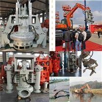 扬州潜水耐磨挖掘机液压砂浆泵厂家