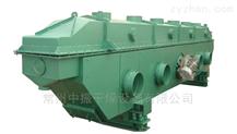 上海振動流化床干燥機