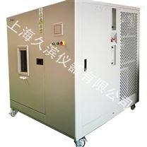 甲醛试验箱/甲醛检测试验舱