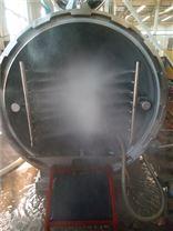 腐乳殺菌鍋玻璃瓶滅菌釜衡石機械殺菌設備