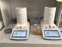 药品水分测定方法/操作步骤