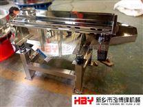 泓博緣精工制作 SZF-520小型不銹鋼篩分機