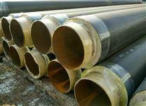 钢套钢蒸汽复合保温管,聚氨酯保温材料价格