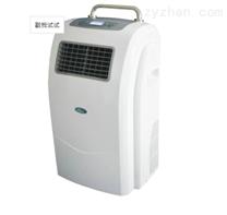 移动式等离子空气净化消毒机(液晶)