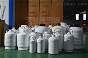 西藏生物液氮罐20升新乡厂家