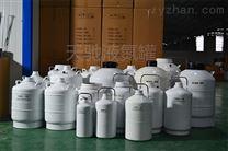 滨州生物运输液氮罐50L天驰价格