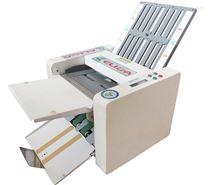 珠海藥品說明書雙折盤自動折頁機