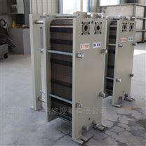 锅炉板式换热器的应用优点