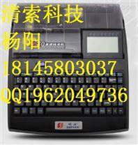 普贴TZ-631兄弟标签机国产色带