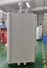 OSEN-OU工厂恶臭OU值在线监测系统可移动式