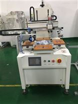 遥控器按键丝印机塑料外壳丝网印刷机