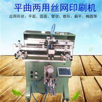 铁管丝印机软管滚印机泡沫管丝网印刷机