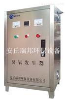 *小型移動臭氧發生器 質量可靠售后無憂
