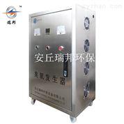 供應黑龍江大慶食品廠 小型臭氧發生器