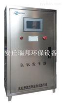 洁净区、化验室、无菌室用小型臭氧发生器