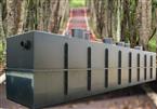 铁岭市一体化污水处理设备