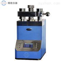 实验室荧光光谱压样机 全自动荧光压片机