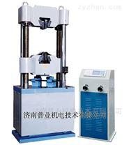 600kN濟南普業液晶屏顯式液壓萬能試驗機