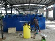 银川市学校宿舍生活污水处理装置