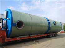 地埋式一體化預制提升泵站井