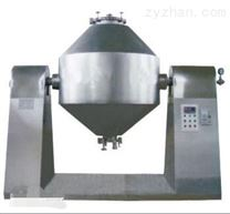 双锥干燥机