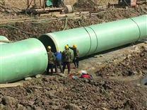 內蒙古玻璃鋼電線管道報價