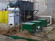 山西省屠宰污水处理设备气浮机